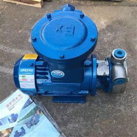 1W2.4-10.5单级旋涡泵
