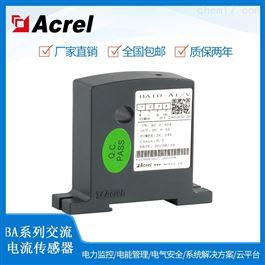 BA50-AI/I(V)-T安科瑞直销交流电流传感器采用真有效值