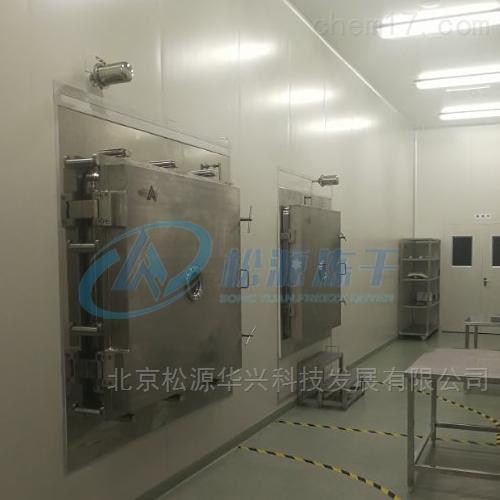 GZL-10血漿凍干機