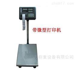 XK3190-A23PTCS带打印电子台秤
