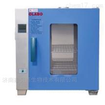 DHG-9050B干燥机