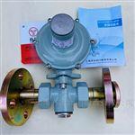 RTZ-21-20BF-FXJ氮氣調壓氮氣減壓閥