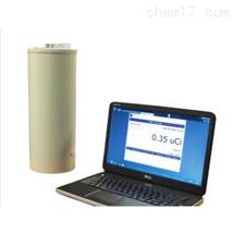 美国CRC-PC便携式活度计(电离室组合)