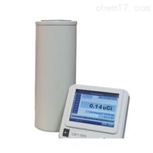 美国CRC-55tR触摸屏活度计(8英寸彩屏)
