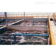 废水处理运营服务