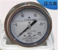 Y-103BF不锈钢压力表上海自动化仪表四厂