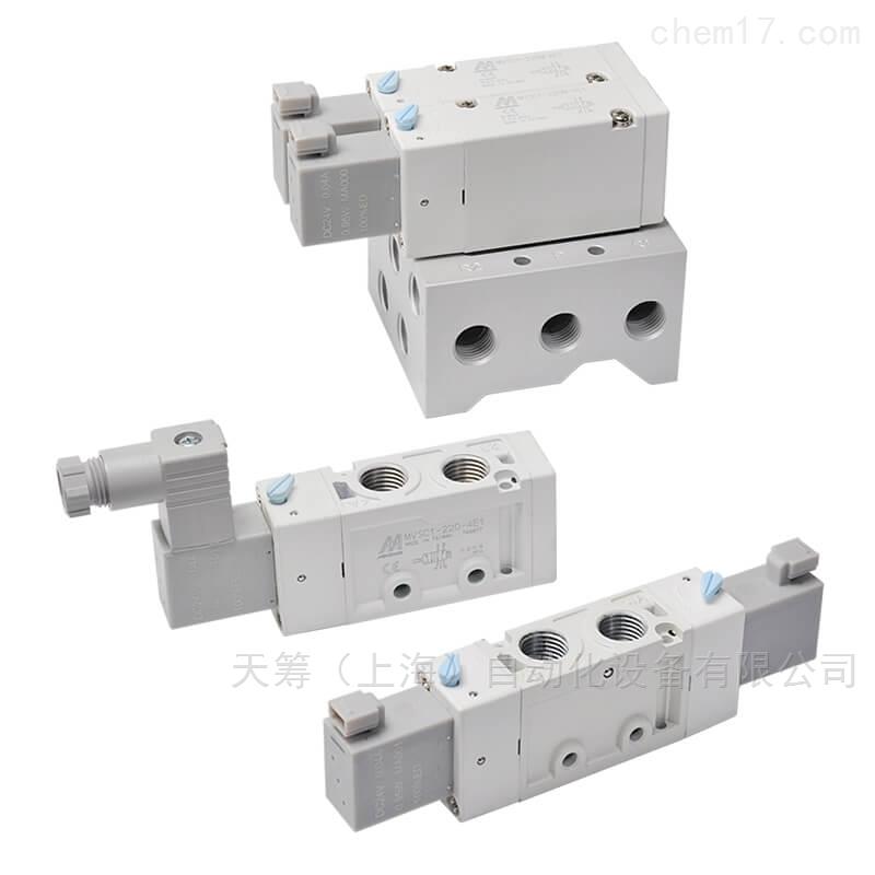 代理MINDMAN金器电磁阀MVSC1-220M-4E2C