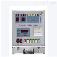 智能型KJTC-IV高压开关特性测试仪