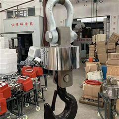 不锈钢打印的行吊秤50-100吨钩头秤