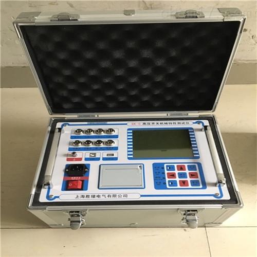 断路器动特性测试仪GKC-Ⅱ型