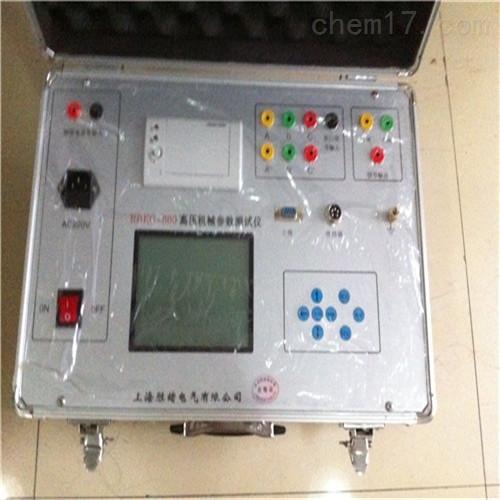 KJTC-IV断路器测试仪