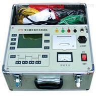 GKC断路器动特性分析仪