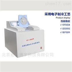BY-2000B高精度微机全自动量热仪 煤炭化验设备