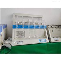 智能水蒸气蒸馏仪