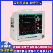艾瑞康M-9000E多参数监护仪现货销售