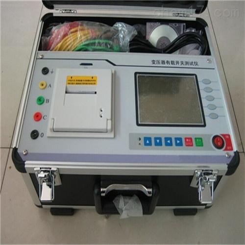 KJTC-IV高压开关机械特性测试仪厂家
