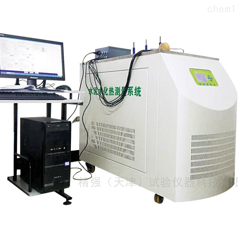 SHR-6-直接法水泥水化热测量仪