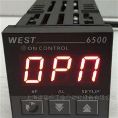 WEST温控仪3717002原厂授权现货
