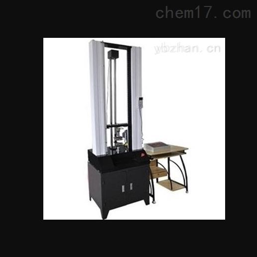 剪切式拉力试验机