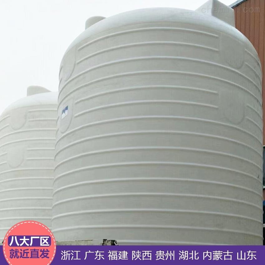 8吨塑料水箱尺寸