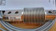 HBM称重传感器C16iC3特价处理原装进口