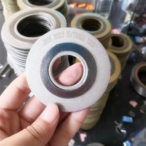 耐高温基本型金属缠绕垫片