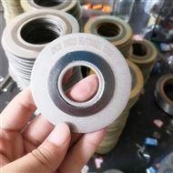 耐高溫基本型金屬纏繞墊片