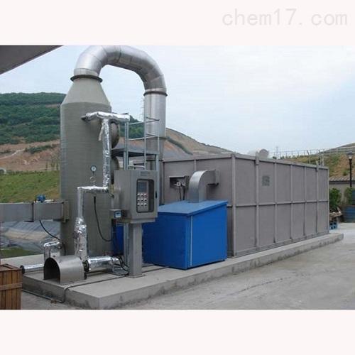 深圳廢氣處理設備工程