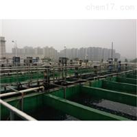 深圳汙水處理回用係統