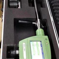 检查执法选LB-7025B便携式油烟检测仪
