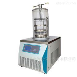 LGJ-10台式冻干机西林瓶压盖冷冻干燥机