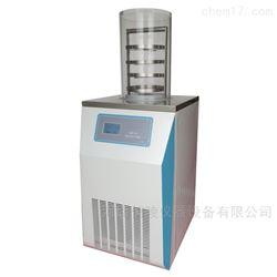 LGJ-12小型土壤冷冻干燥机价格