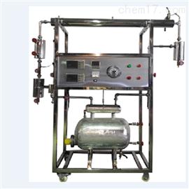 ZRX-17363蒸汽冷凝时传热和给热系数 测试装置