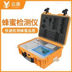 多功能蜂蜜检测仪器