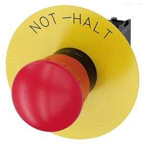 3SU1100-1HB20-1CH0蘑菇型按钮