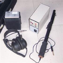 ZRX-17344地埋线路径 探测仪