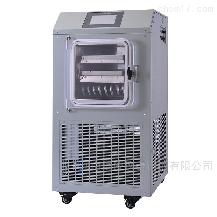 LGJ-10FD中试电加热生物冷冻干燥机
