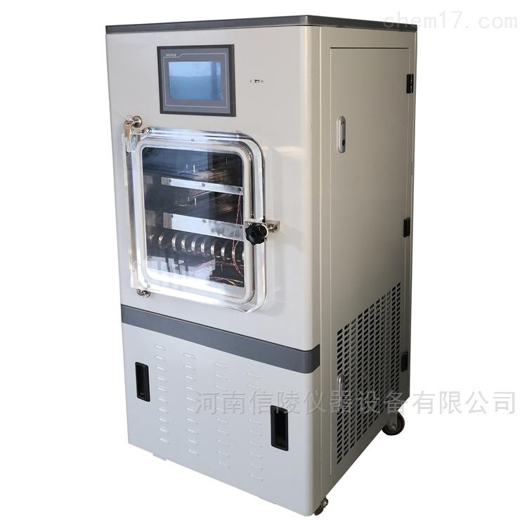虫草冷冻干燥机