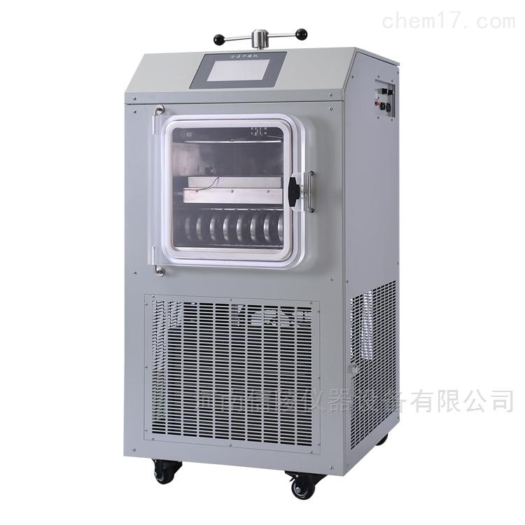 LGJ-10FD压盖型电加热冷冻干燥机