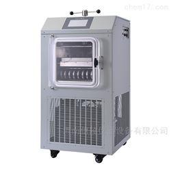 西林瓶压盖冻干机LGJ-10FD中试冷冻干燥机