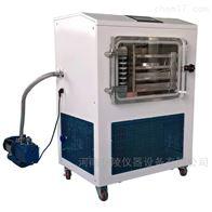 胶体金试剂低温中试真空冷冻干燥机LGJ-30FD
