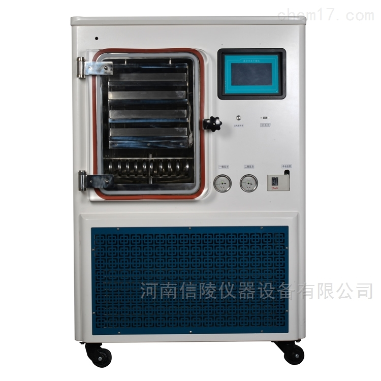 LGJ-50F生物制药中试硅油冷冻干燥机价格