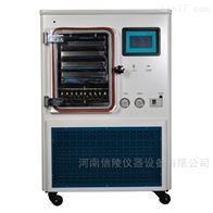 生物冻干粉中型硅油冷冻干燥机LGJ-50F