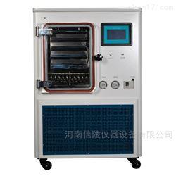 诊断试剂中试硅油冷冻干燥机LGJ-50F价格