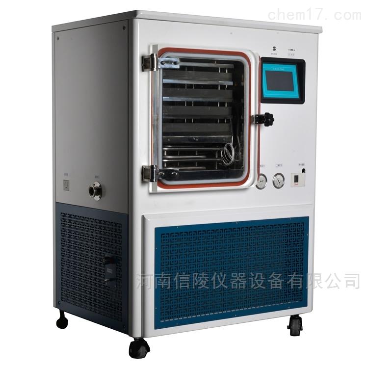 生物制品中型硅油加热真空冷冻干燥机价格