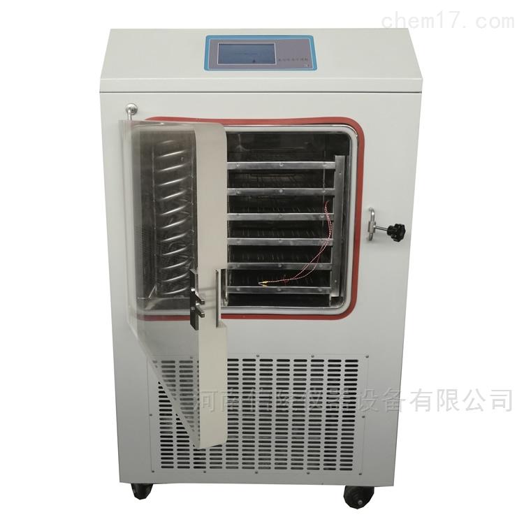 LGJ-50FD胶体金中试原位冷冻干燥机