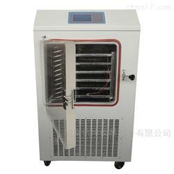LGJ-50FD胶体金中试原位冷冻干燥机价格