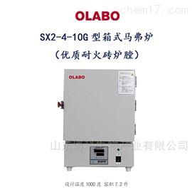 SX2-4-10G欧莱博箱式马弗炉