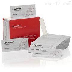 C10228Countess II用细胞计数板
