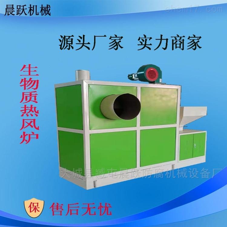 生物质烘干热风炉 各种规格型号齐全